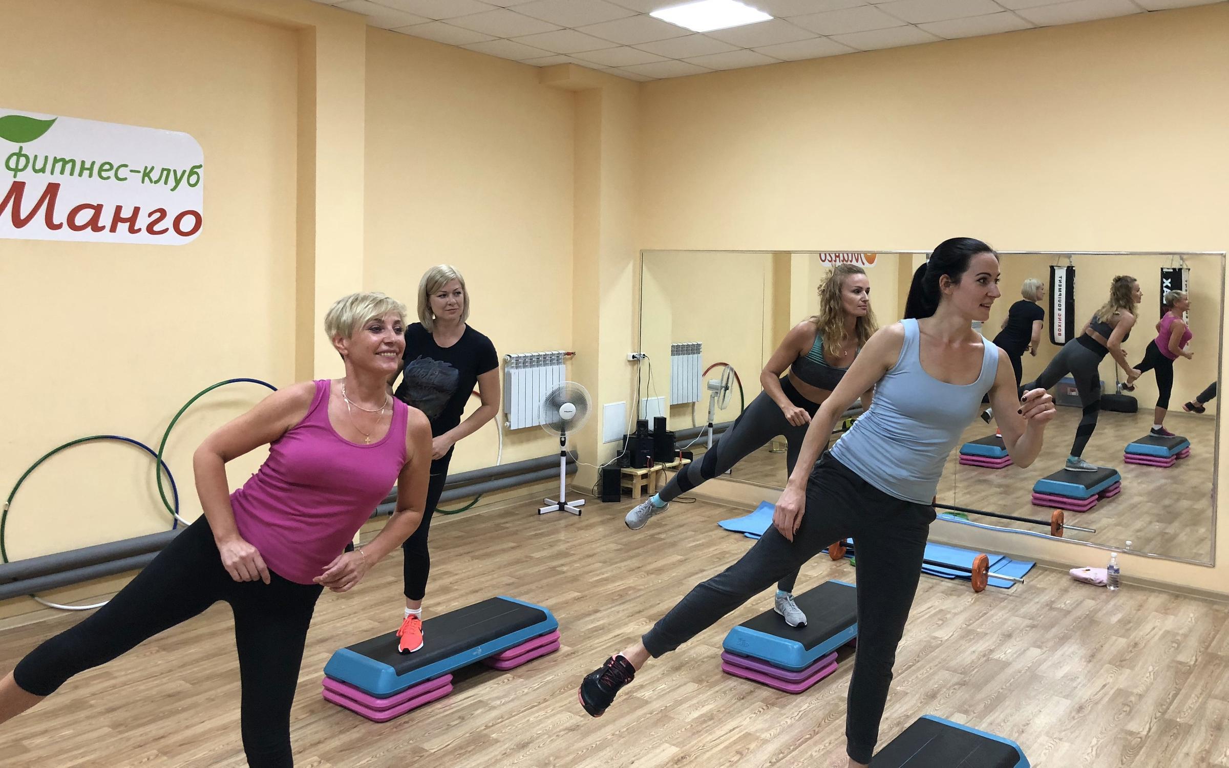 фотография Фитнес-клуба Манго на улице Ядринцева