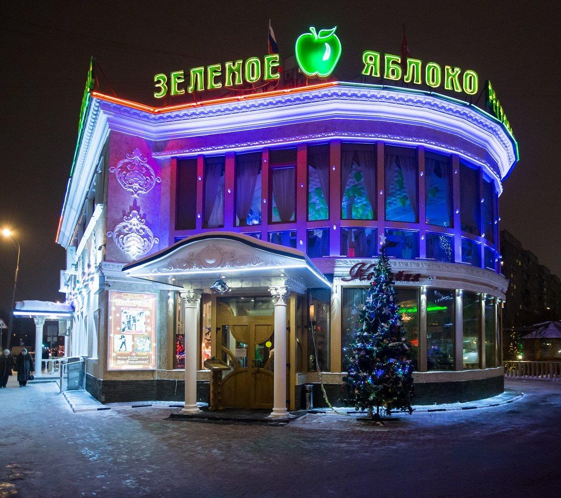 фотография Ресторана Зелёное яблоко в Отрадном