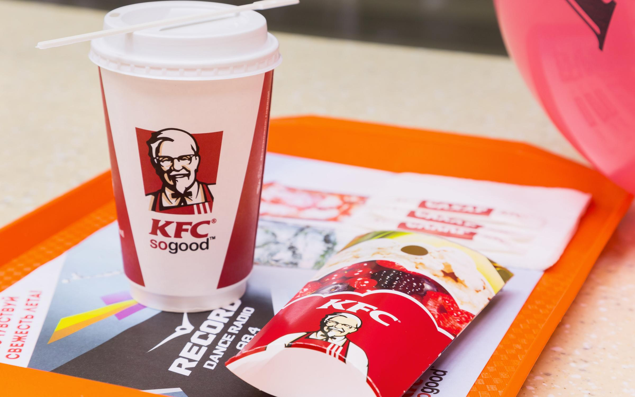 philosophy of kfc The meaning of kfc kfc means kentucky fried chicken kfc is an acronym, abbreviation or slang word that is explained above where the kfc definition is given.