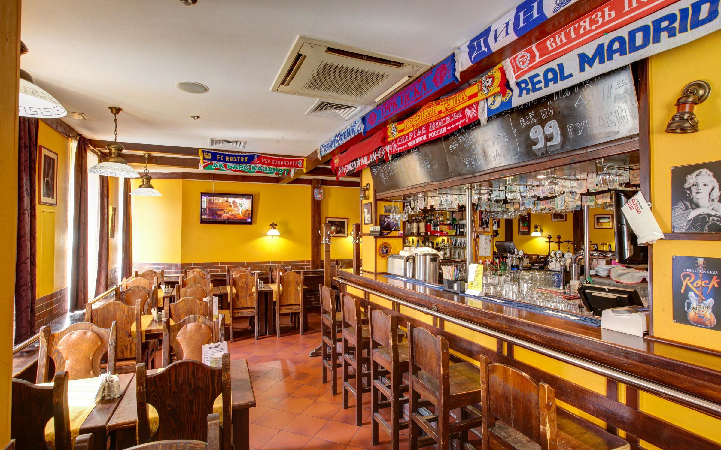 фотография Ресторана Пяток на улице Золоторожский Вал