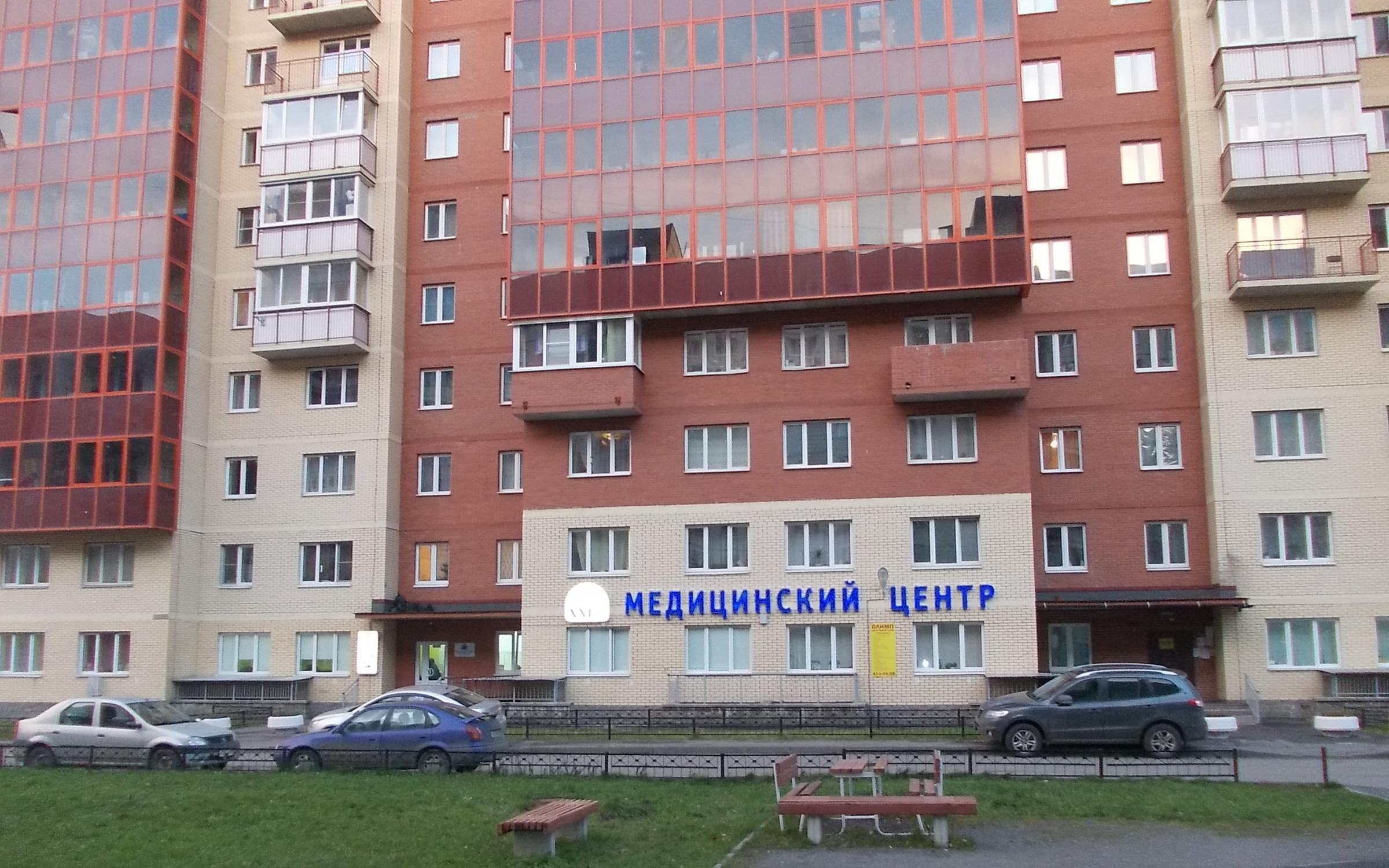фотография Медицинского центра XXI век в Моравском переулке