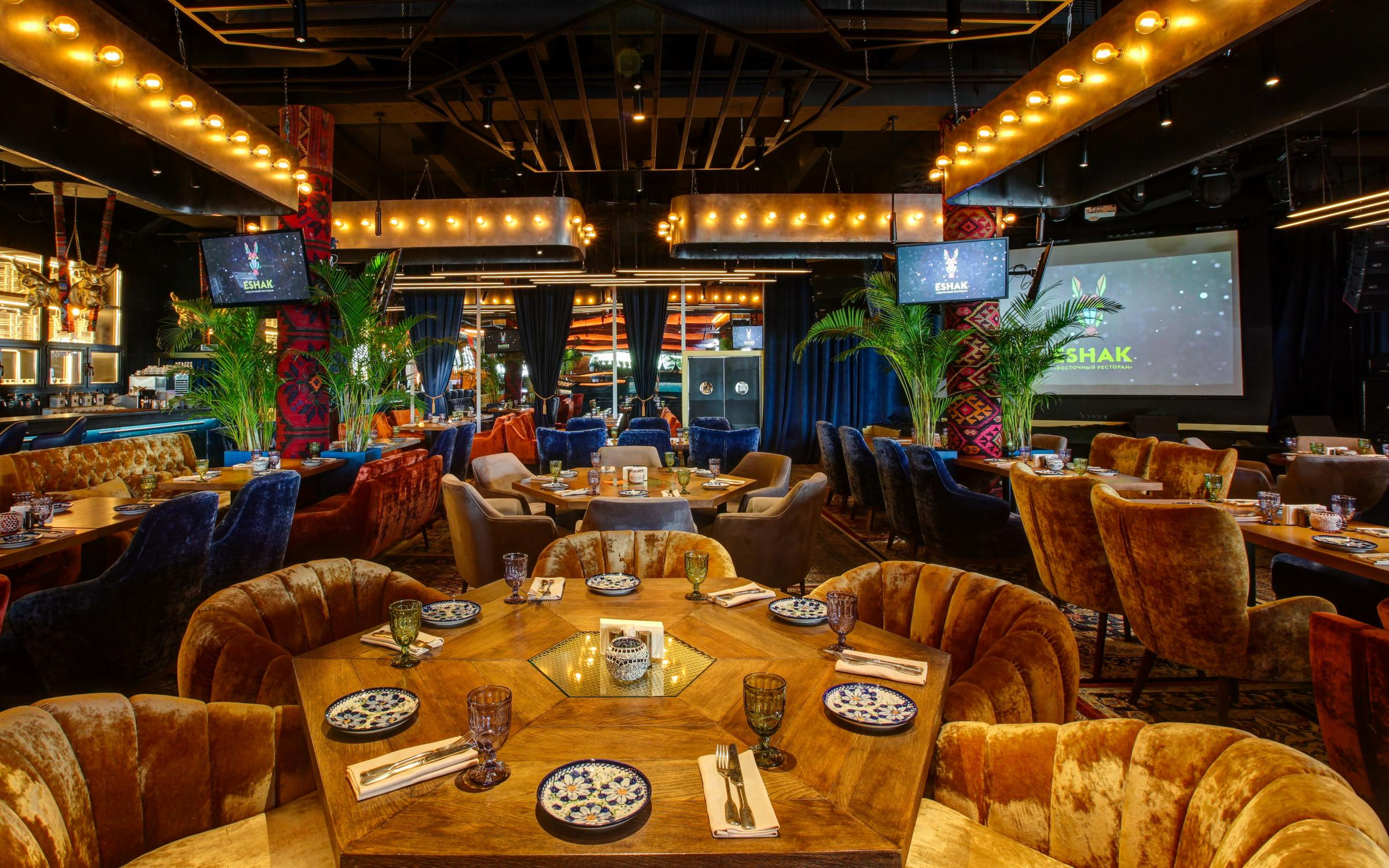 фотография Ресторана Eshak на Арбате