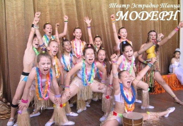 фотография Театр эстрадного танца ТЭТ Модерн в Центральном внутригородском районе