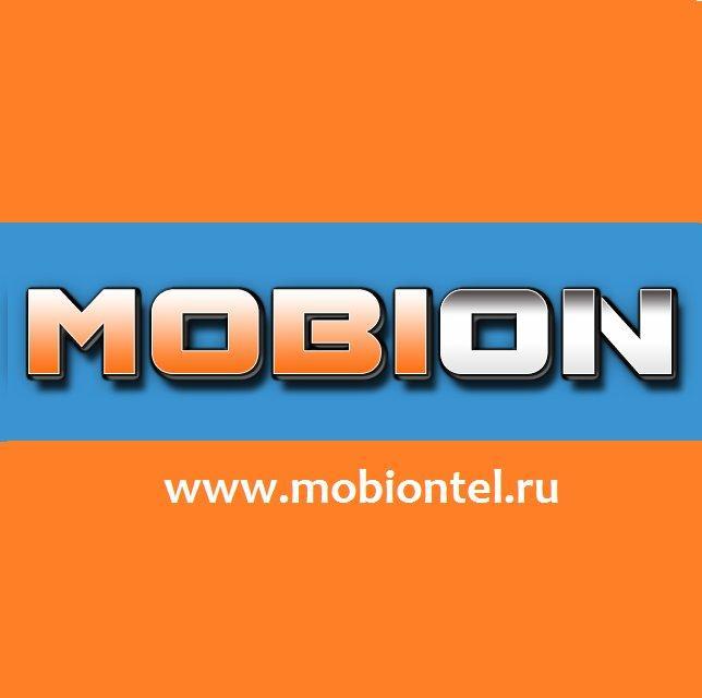 фотография Мобион у метро Проспект Большевиков