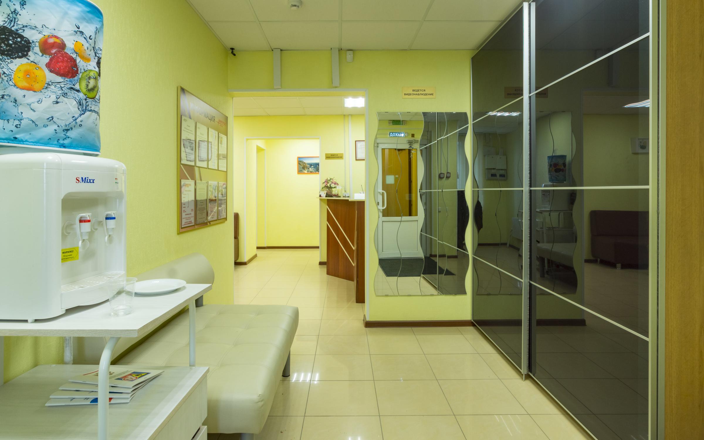 фотография Клиники ИМПУЛЬС на улице Родионова