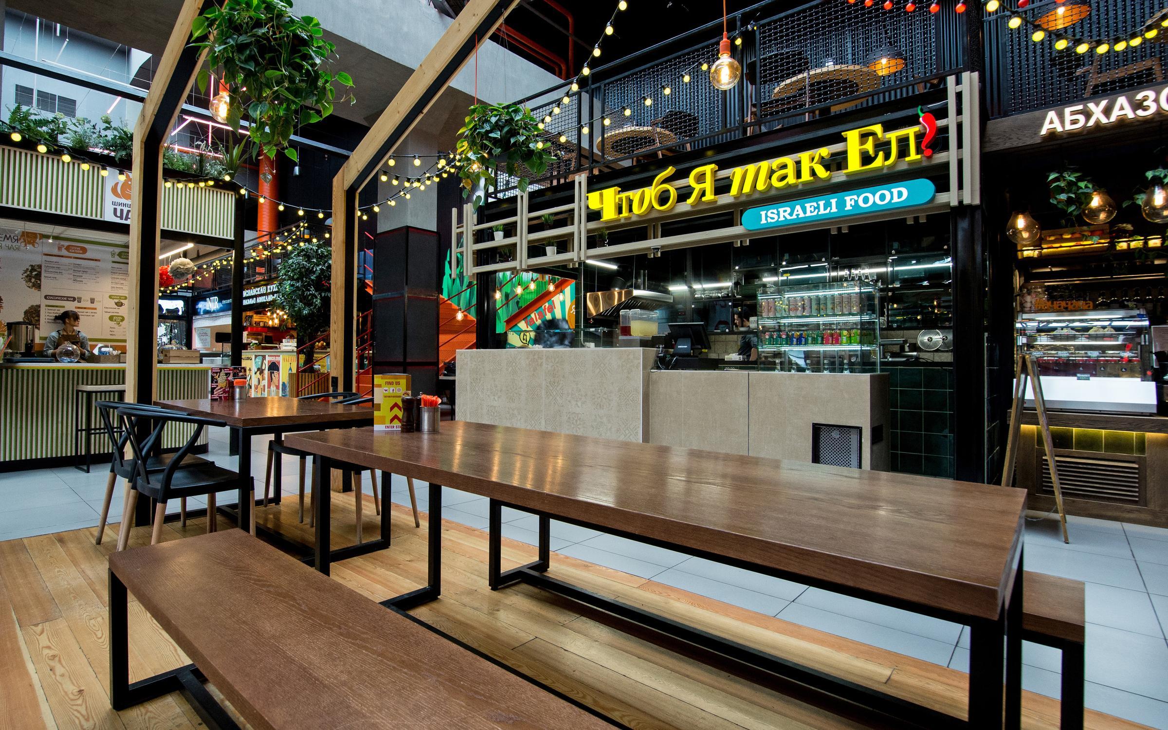 фотография Израильского кафе Чтоб Я так Ел! на Складочной улице
