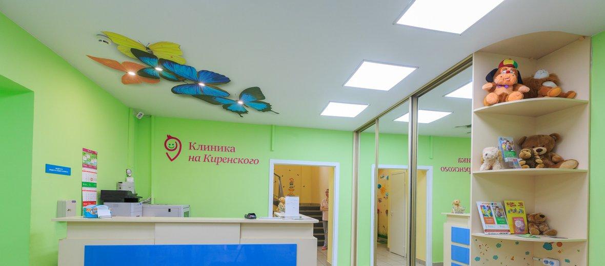Фотогалерея - Клиника, медицинские центры