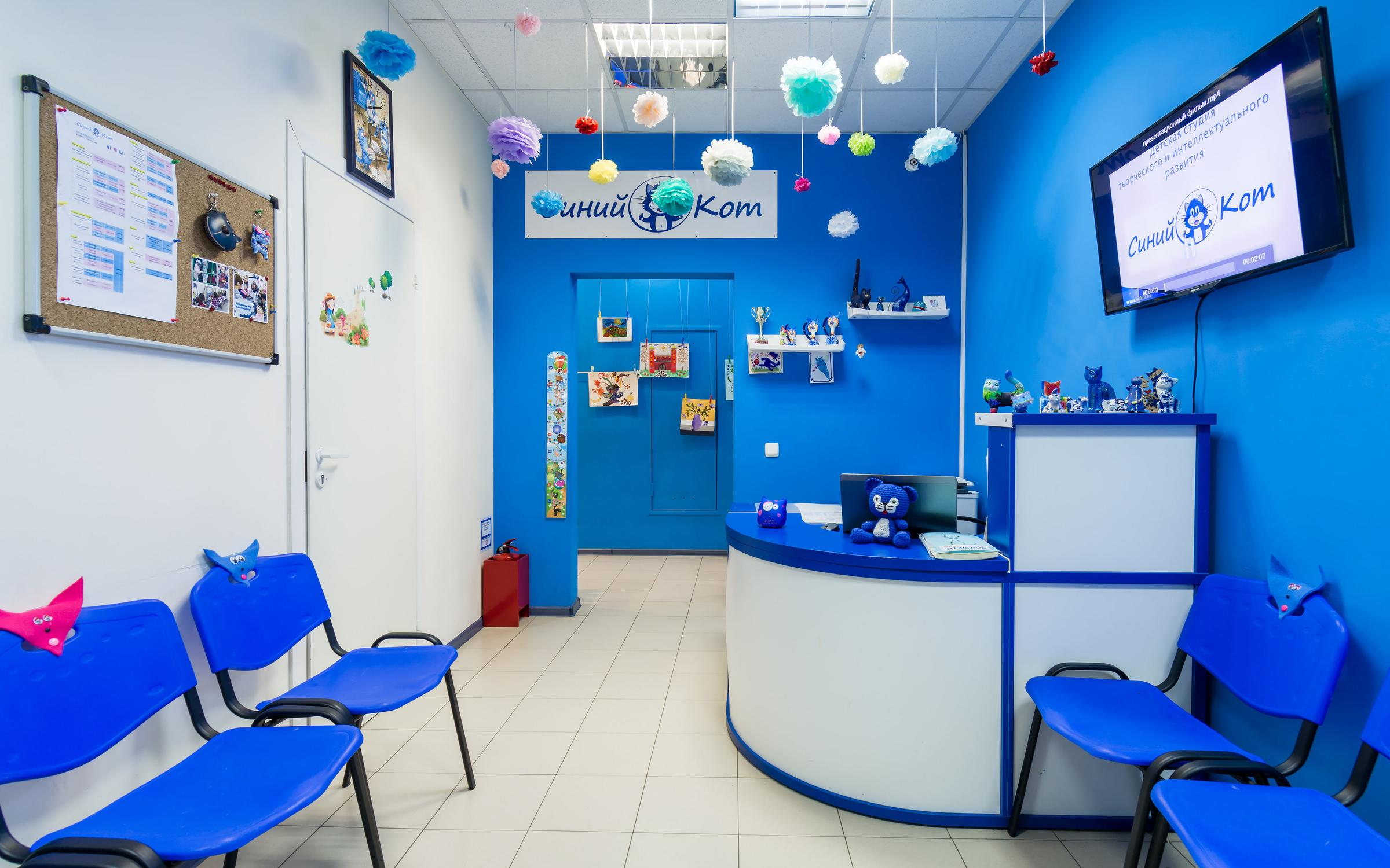фотография Детской студии творческого и интеллектуального развития Синий Кот на метро Чертановская