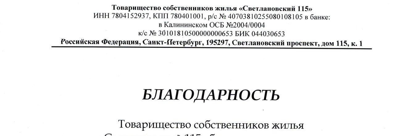 юридическая консультация красносельский район спб