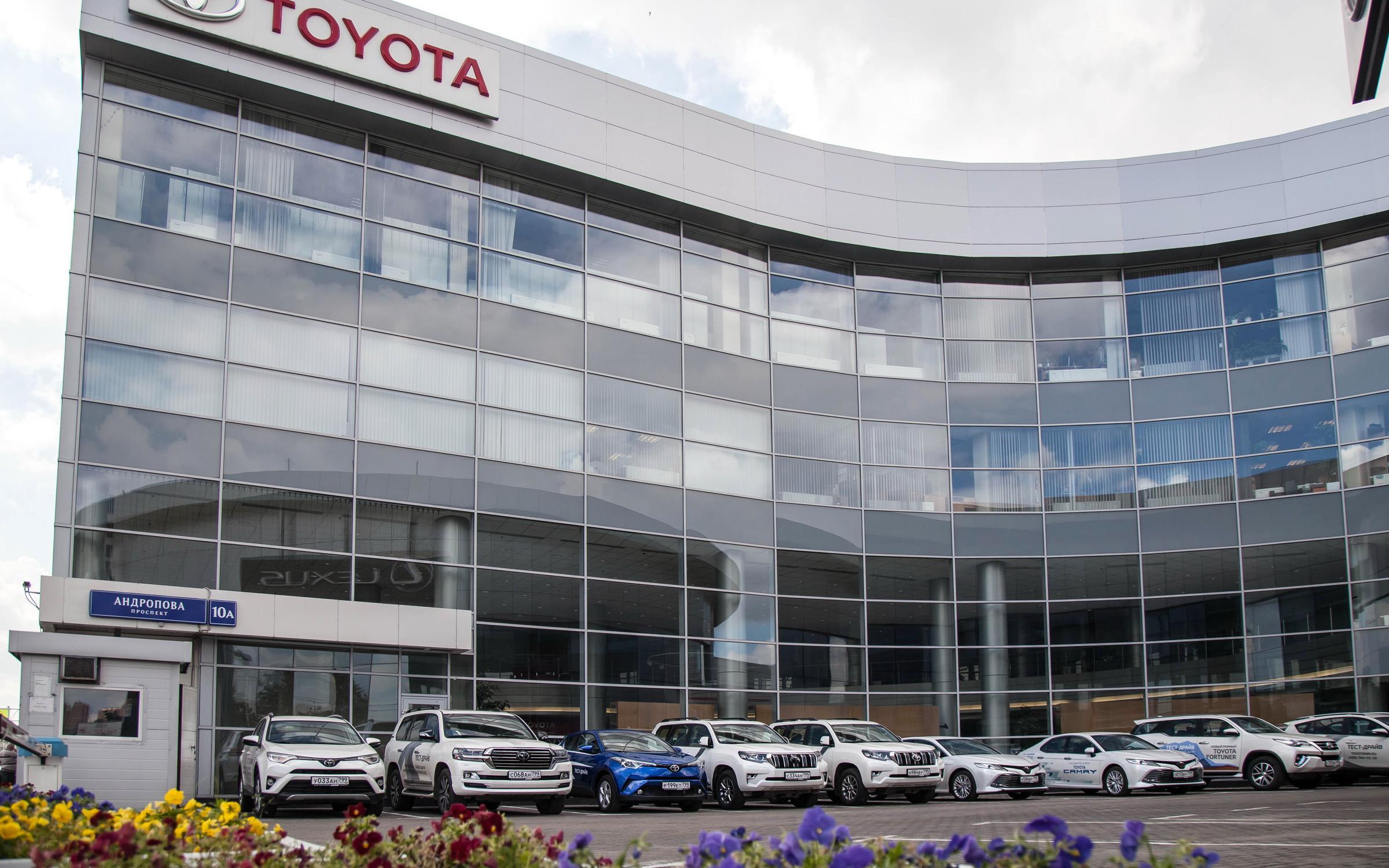 фотография Официальный дилер Toyota Тойота Центр Коломенское
