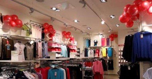 интернет магазин детская одежда детям в иркутске