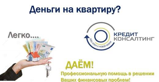 Займ под залог птс Бакунинская улица взять кредит под залог птс на автомобиль