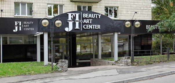 фотография Учебного центра FIJI Beauty Art Center