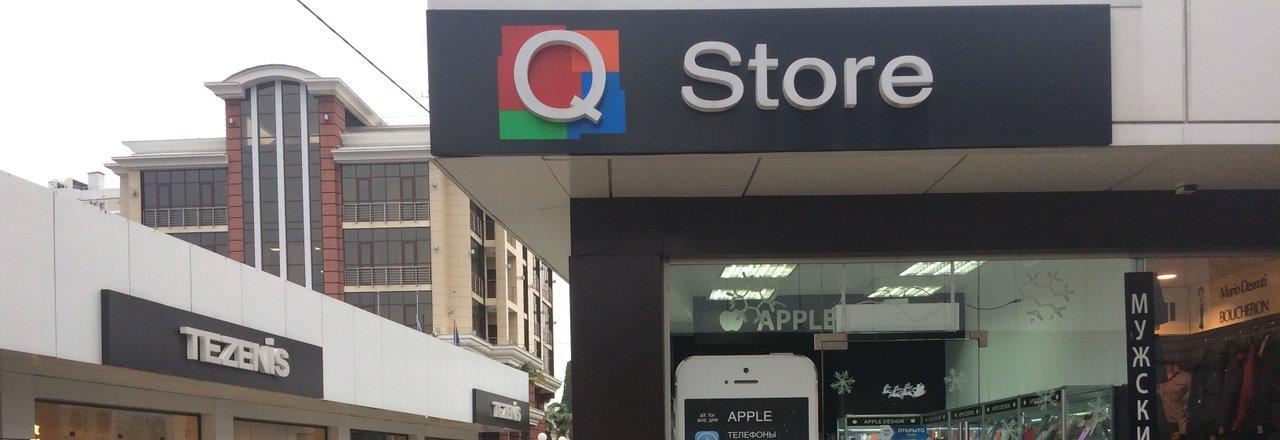 фотография Салона-магазина QStore