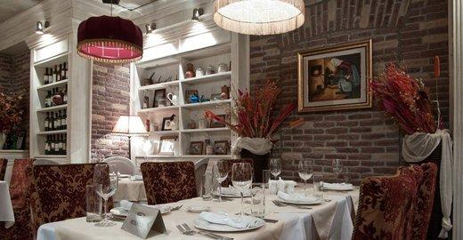 фотография Ресторана сербской кухни БоЭми на Рочдельской улице