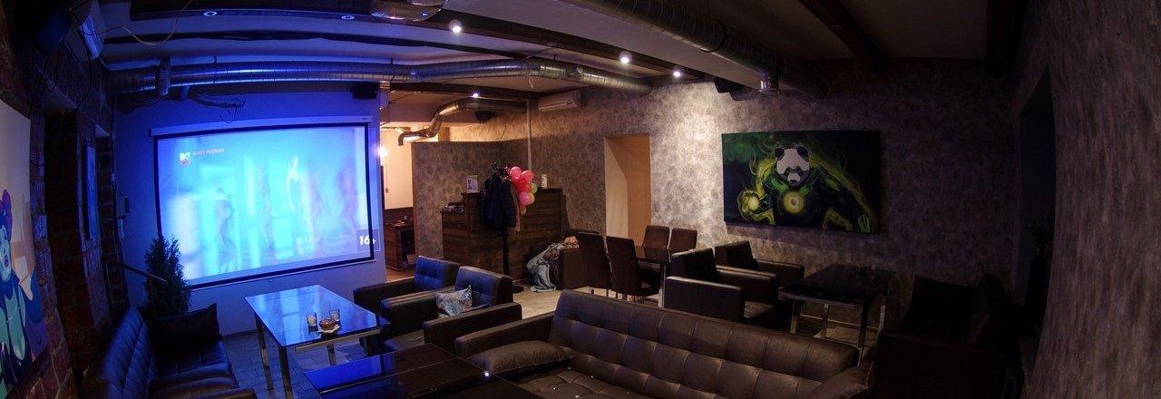 фотография Центра паровых коктейлей Fudzy Smoke на Болотной набережной