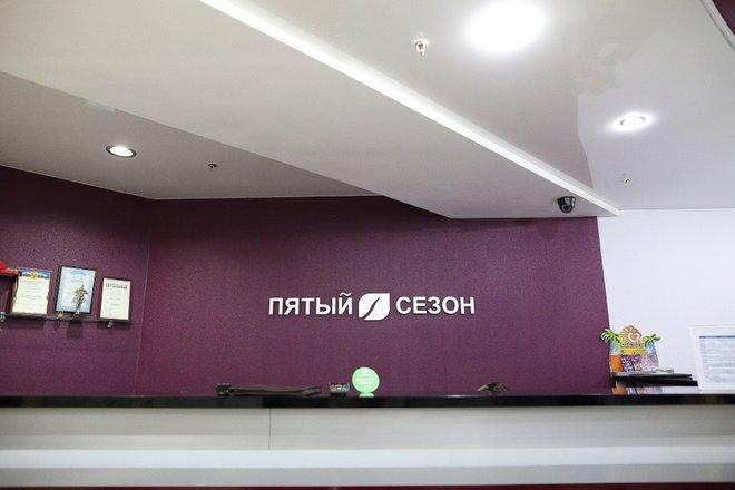 Мужской клуб 5 сезон оренбург ночные клубы подработка