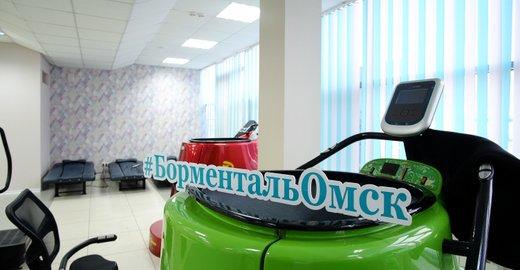 фотография Центра коррекции веса Доктор Борменталь на улице Орджоникидзе