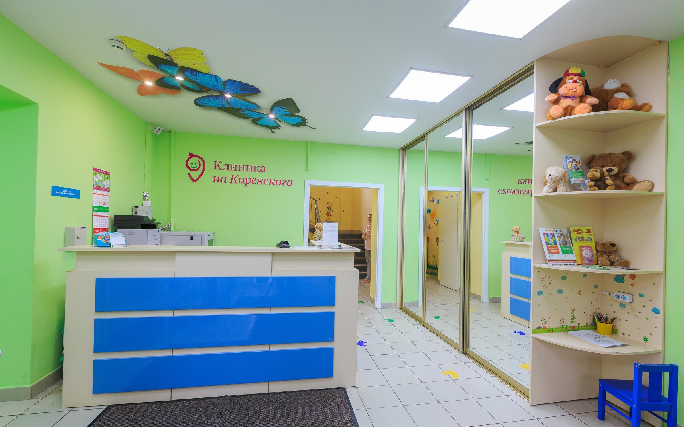 фотография Клиника на Киренского в Октябрьском районе