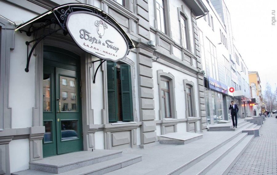 фотография Ресторана Баран и бисер на проспекте Мира
