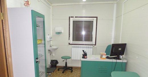 фотография Клиники Прогноз на улице Ульяны Громовой