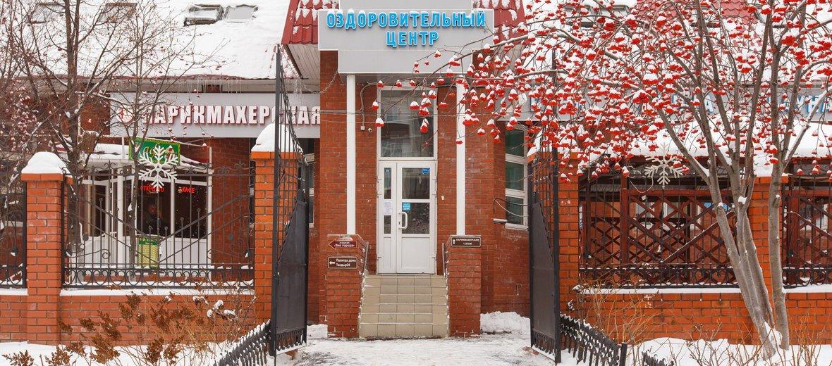 Фотогалерея - Оздоровительный центр Эльфа на улице Закиева