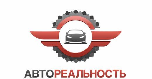 фотография Интернет-магазина автозапчастей Автореальность Краснодар