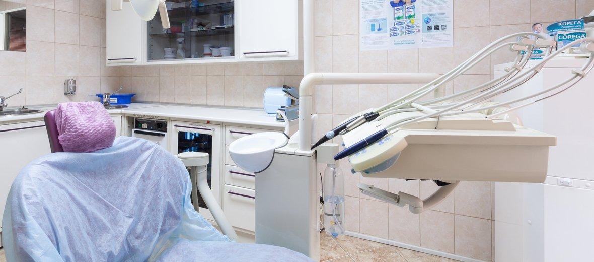 Фотогалерея - Стоматологическая клиника Яхонт-98 на улице 8 Марта