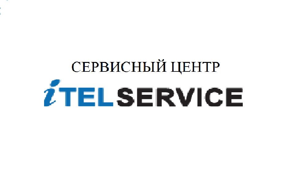 фотография Сервисного центра iTEL-SERVICE на улице Каляева