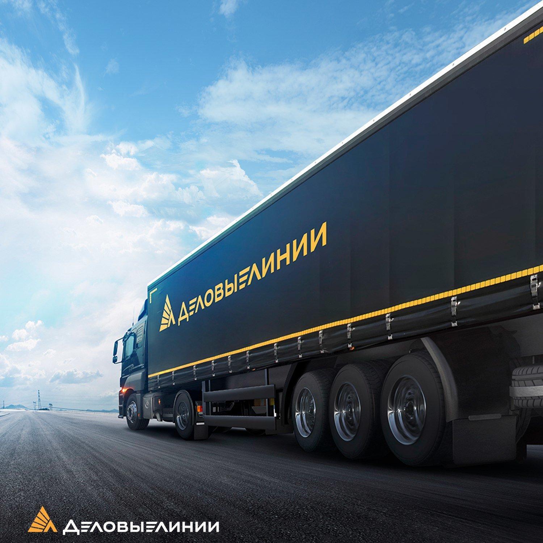 Транспортная компания деловые линии сургут официальный сайт создание сайта интернет магазина пермь