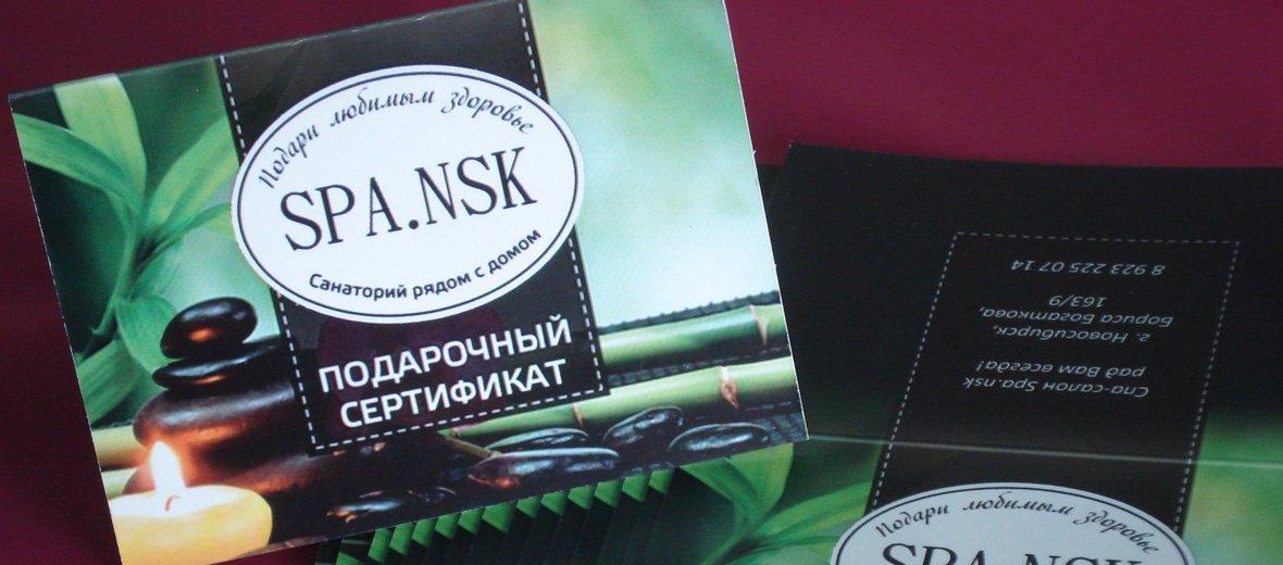 Фотогалерея - Спа салон Spa.nsk