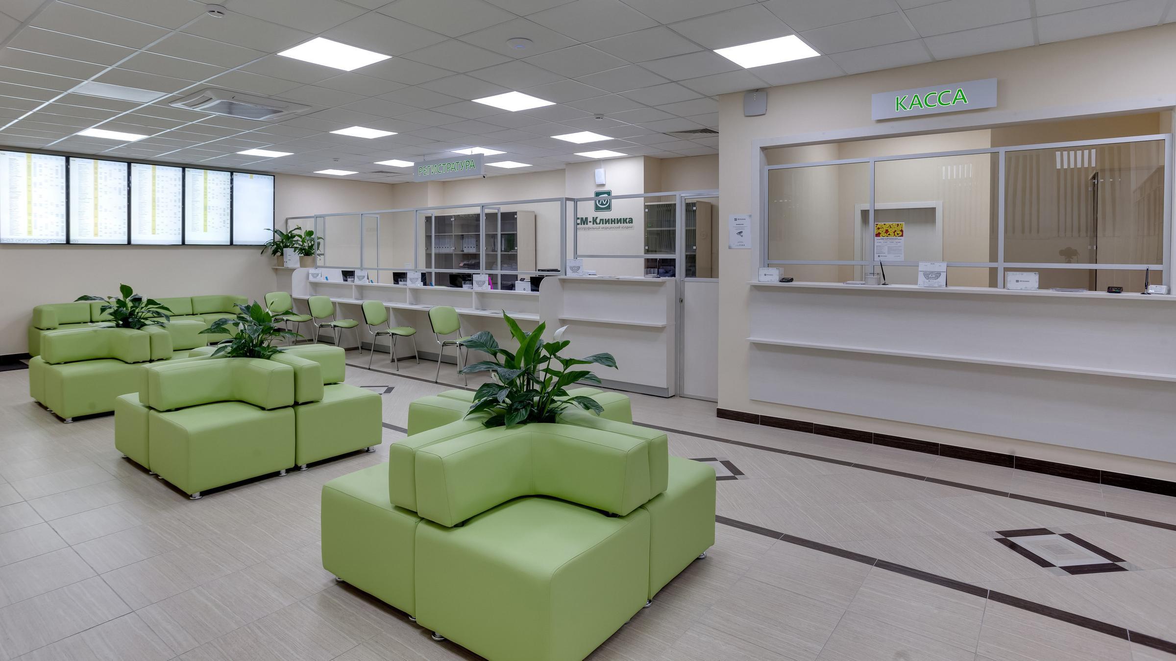 фотография Многопрофильного медицинского центра СМ-Клиника на Новочерёмушкинской улице