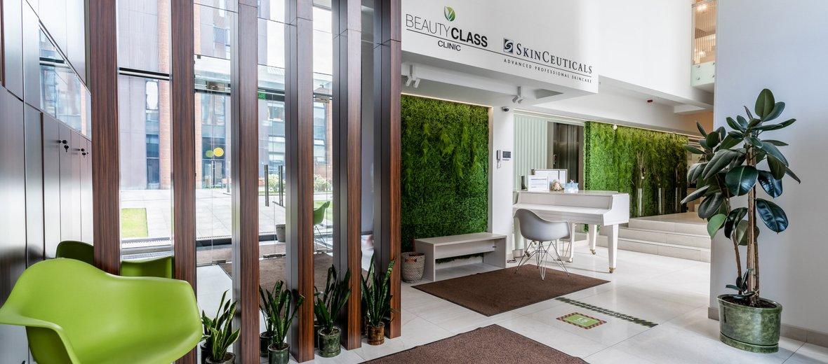 Фотогалерея - Клиника Beauty Class Clinic на Трубецкой улице
