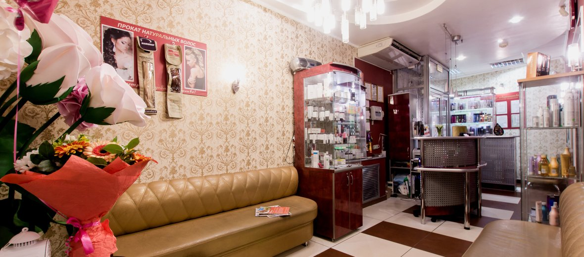 Фотогалерея - Центр эстетической косметологии Само совершенство в Сормовском районе