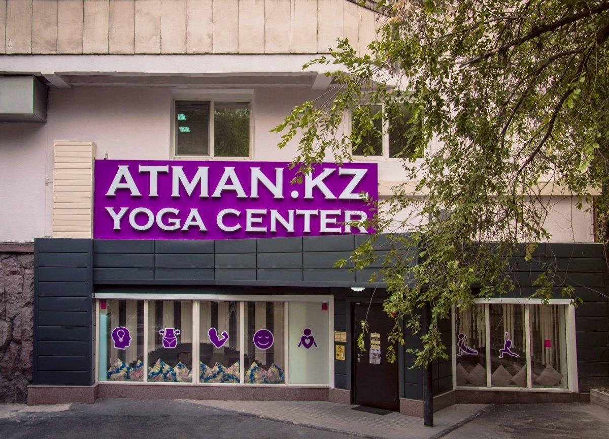 фотография Йога-центра Atman в Алматы