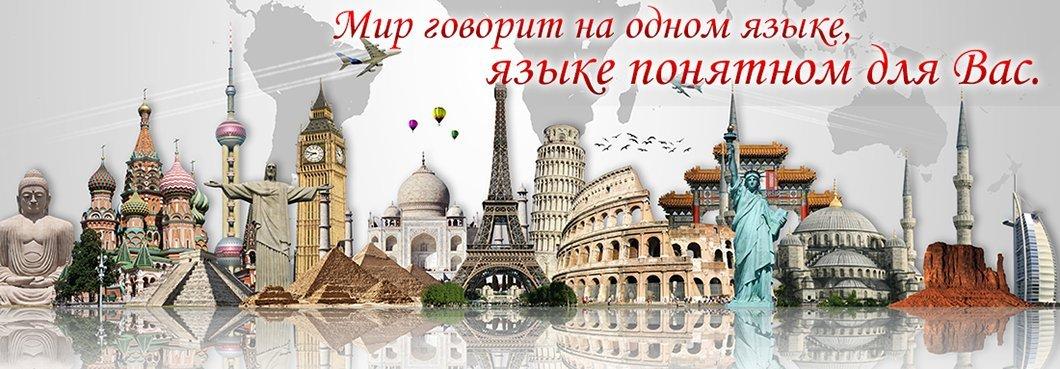 фотография Бюро переводов Кирилл и Мефодий на метро Авиамоторная
