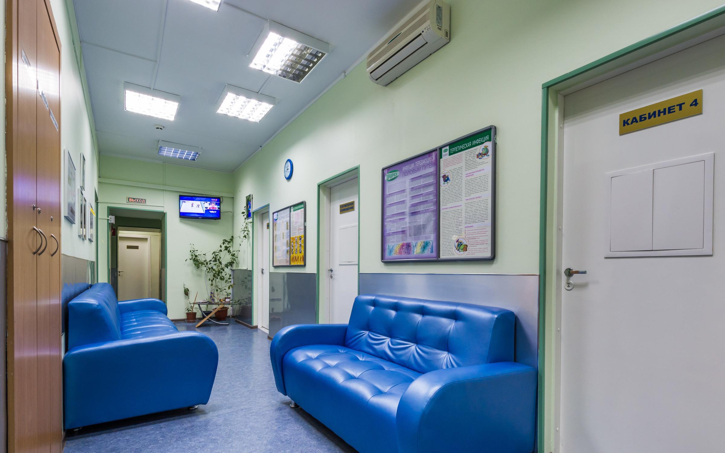 фотография Клиники МедЦентрСервис на метро Сухаревская