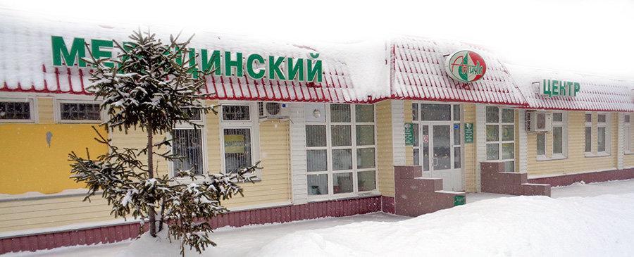 фотография Многопрофильной клиники А на улице Академика Глушко