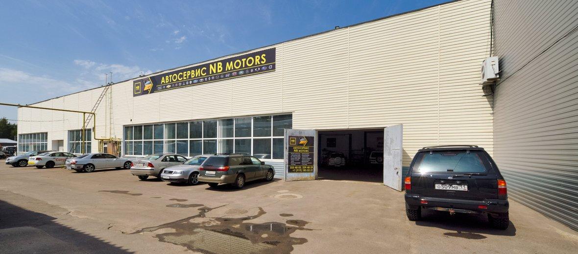 Фотогалерея - Автосервис NB Motors на проспекте Патриотов