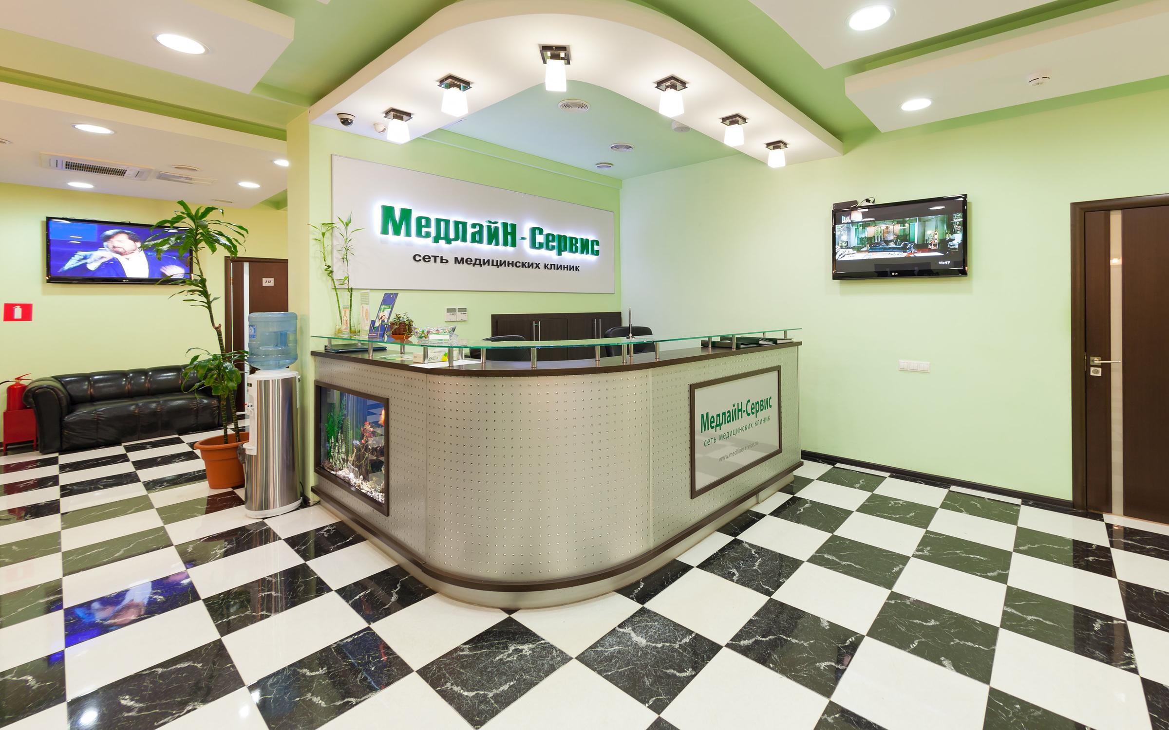 фотография Медицинского центра МедлайН-Сервис на улице Берзарина