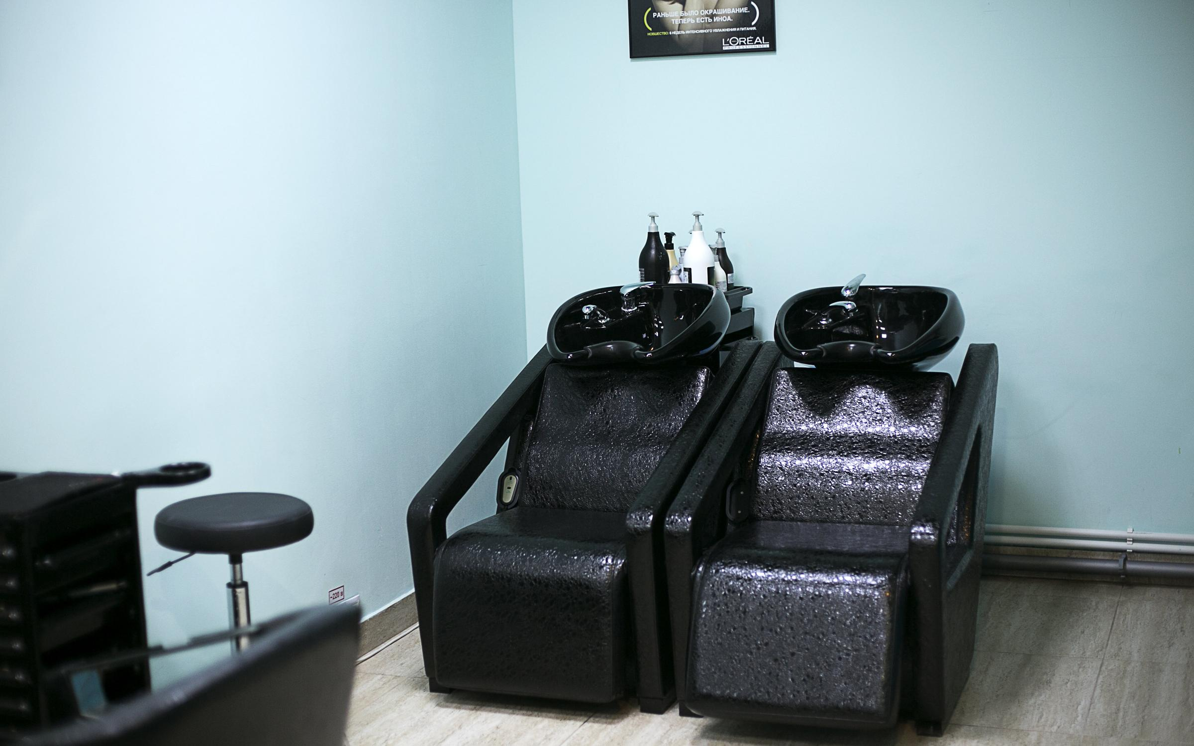 салон красоты косметология фото