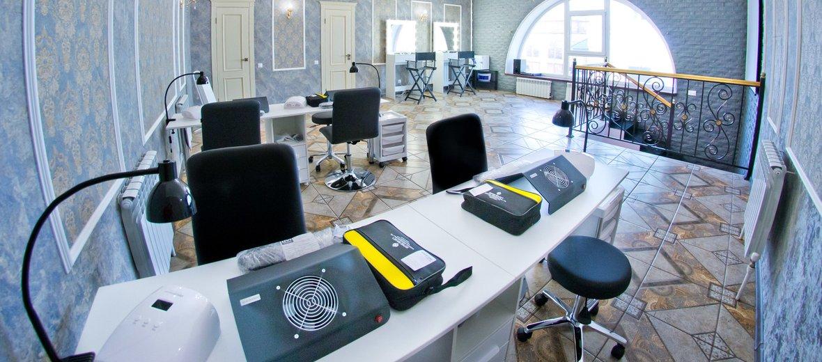 Фотогалерея - Учебный центр и коворкинг Beauty Hall на бульваре Радищева