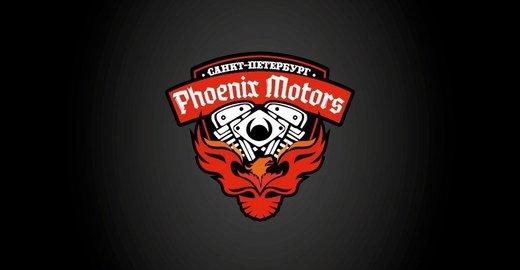 фотография Мотосервиса Phoenix Motors на улице Девятого Января