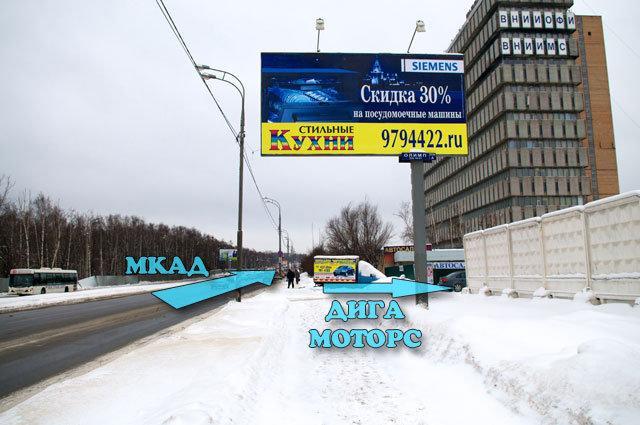 фотография Автоцентра Дига Моторс