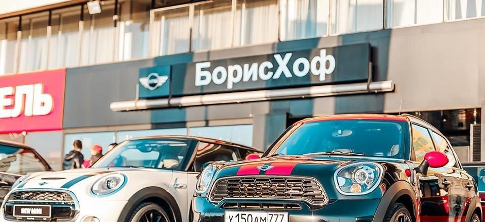 фотография Автосалона Борисхоф MINI на Олимпийском проспекте