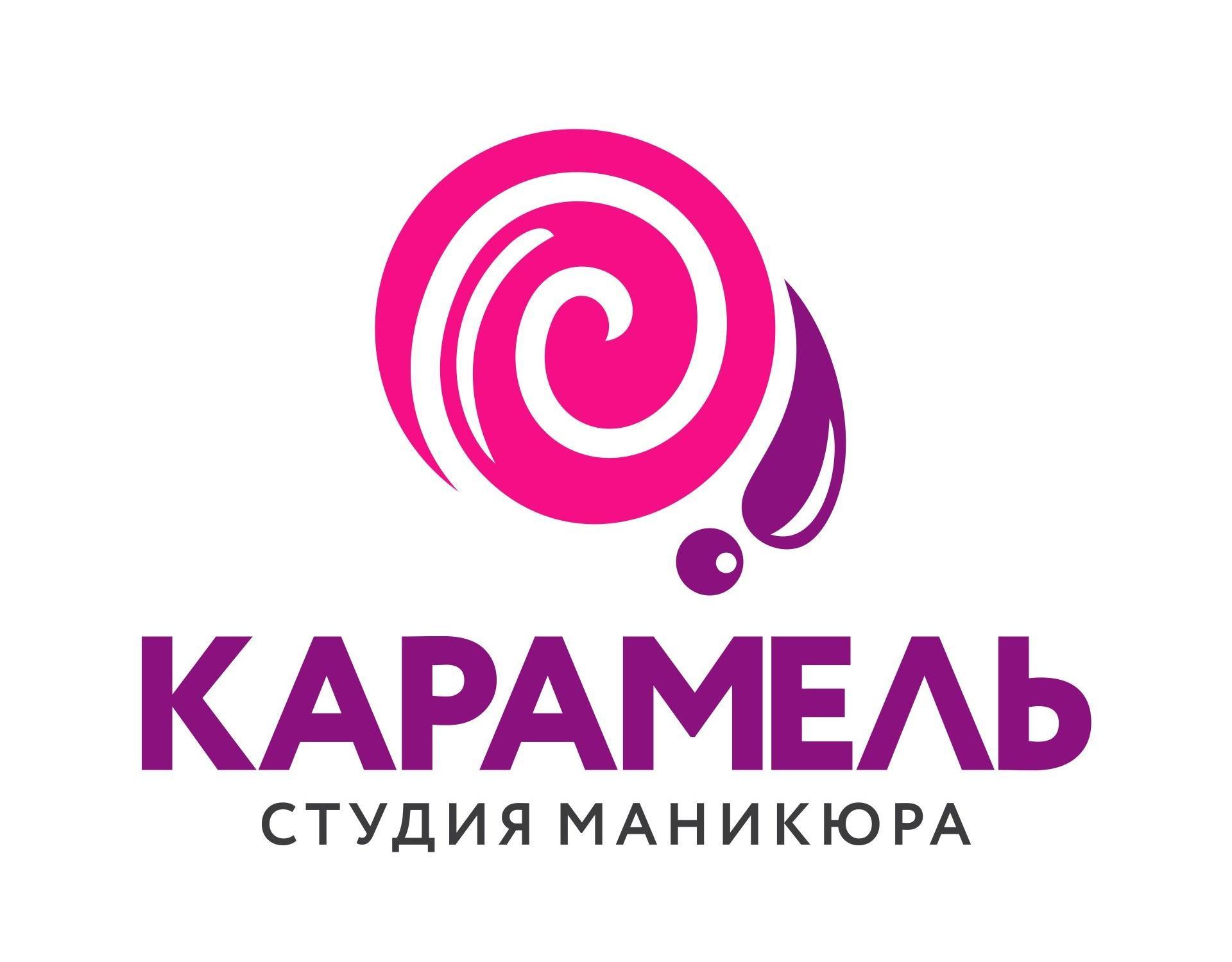 фотография Салона маникюра Карамель на Ленинградской улице, 27