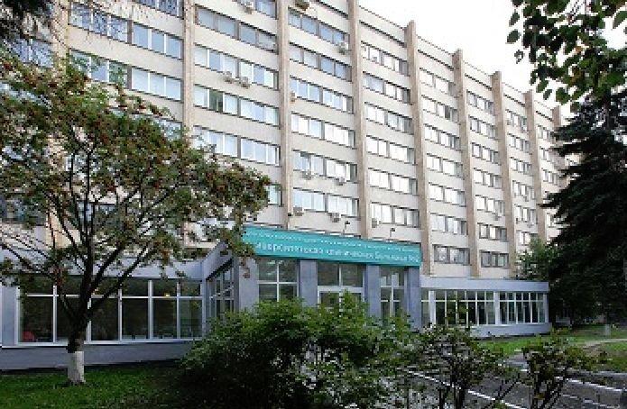 Фотогалерея - Клинический центр Первого МГМУ им. И.М. Сеченова, Москва