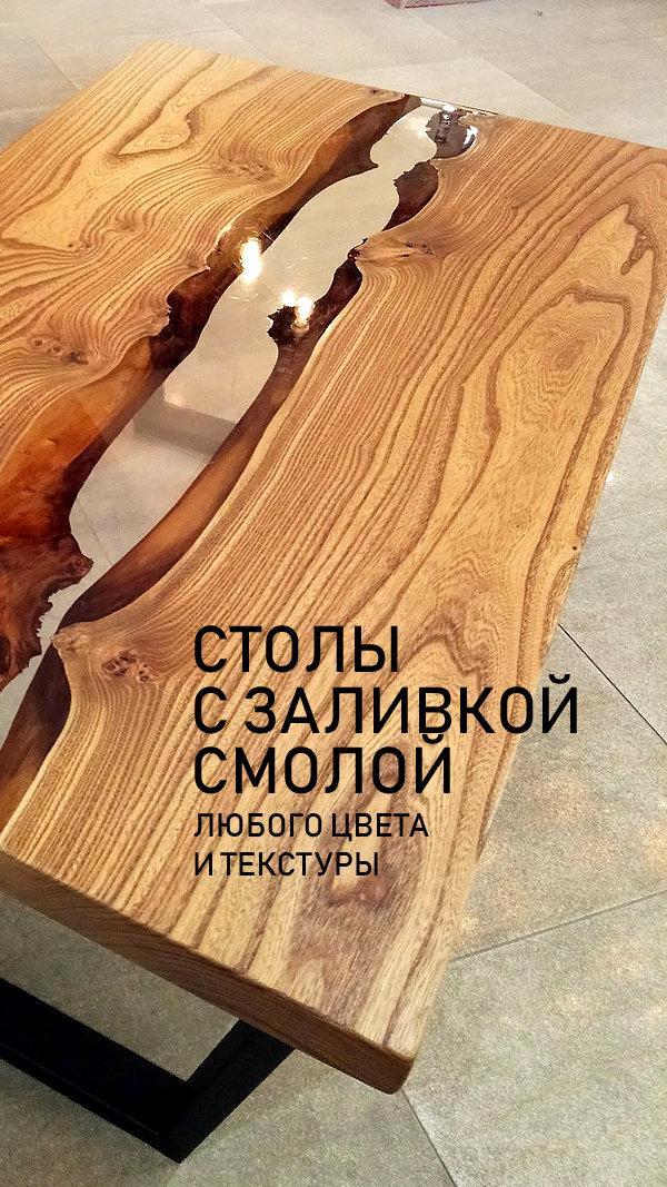 фотография Интернет-магазина мебели Loft Hearts