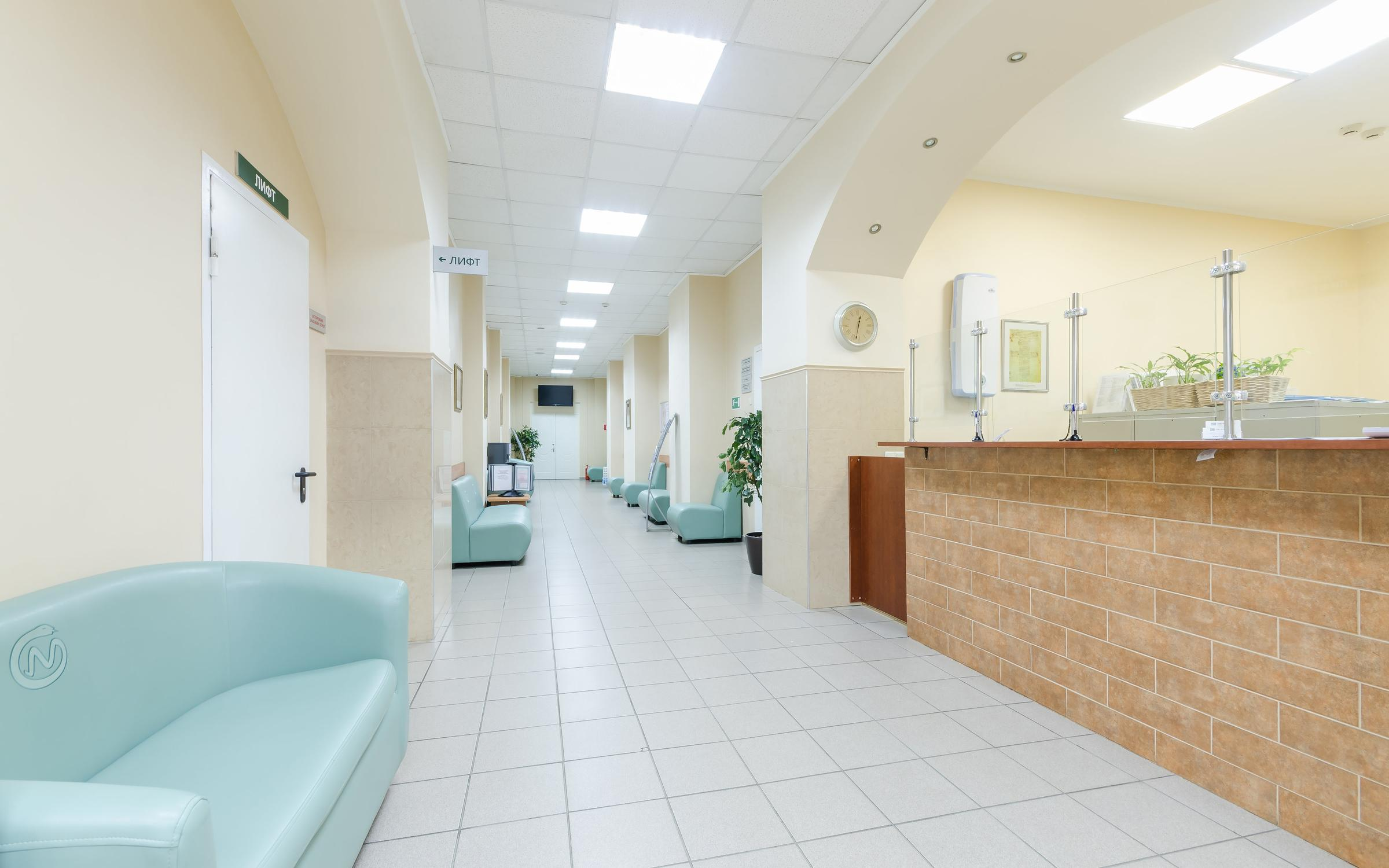 фотография Многопрофильного центра СМ-Клиника на улице Клары Цеткин