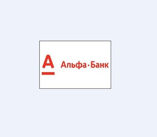 Банковский кредит определение